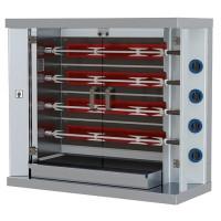 Gas-Hähnchengrill mit Beleuchtung, 4 Spieße für 20 Hähnchen | Kochtechnik/Grills/Hähnchengrills