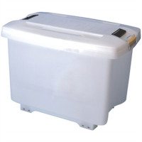Araven Vorratsbehälter 70 Liter | Lager & Transport/Lebensmittelaufbewahrung/Vorratsbehälter/Vorratscontainer